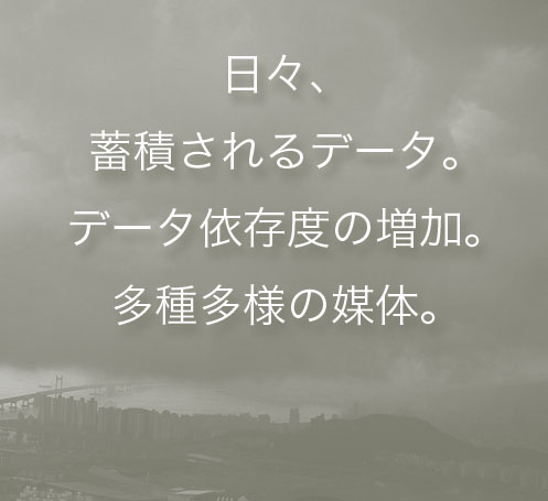 ecoh_top3