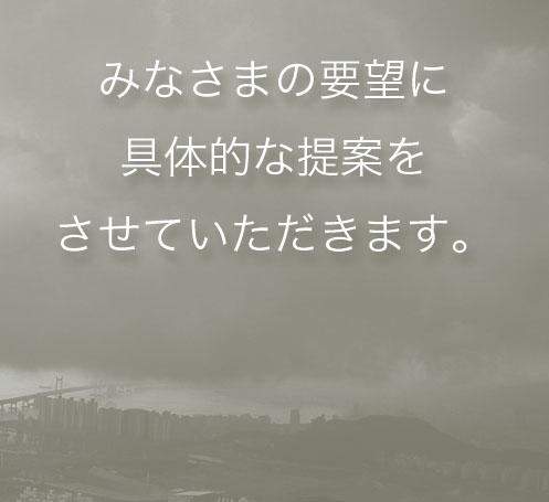 ecoh_top5
